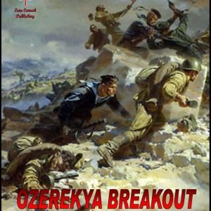 Ozerekya Breakout - LCP